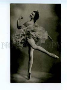 250739 USSR Kolpakova BALLET Sleeping Beauty 1964 year PC