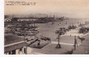 Kobe , Japan , 1910s