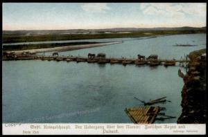 Germany Austria WWI Narew River Rozan Pultust Eastern Front Patriotic Glor 66225