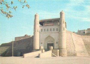 Uzbekistan Postcard Ark of Bukhara
