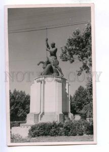 193062 IRAN Persia TEHRAN Meidan Bagh Shah Vintage postcard