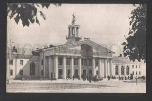 117832 Russia KHABAROVSK Airport Old photo postcard