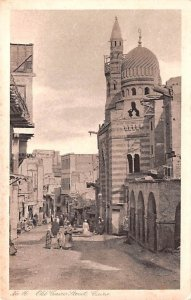 Old Cairo Street Cairo Egypt, Egypte, Africa Unused