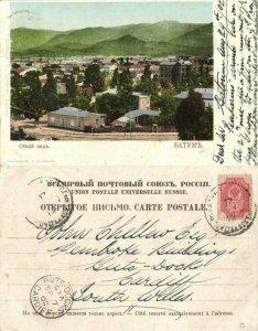 georgia russia, BATUMI BATUM BATOUM, General View (1902) Postcard