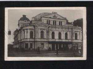 070794 UKRAINE Kharkov Drama theatre Berezil Old PC
