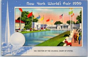 1939 New York World's Fair Postcard Star Pylon Night Scene Linen w/ Cancel