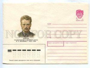 283703 USSR 1990 year Listkov Political figure Pyotr Krasikov postal COVER