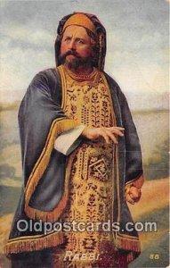 Rabbi Unused