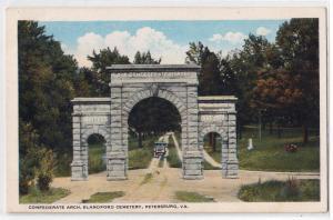 Confederate Arch, Bradford Cemetery, Petersburg VA