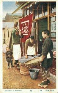 Japan Pounding of Rice Cake 03.77
