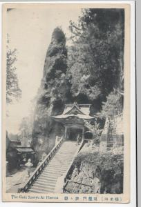 Japan; The Gate Sooryu At Haruna PPC, Unposted c 1920's