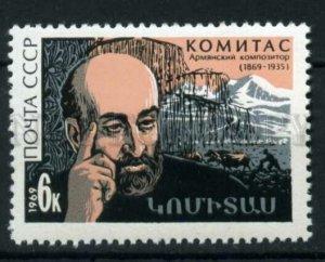 507134 USSR 1969 year Armenian composer Komitas stamp