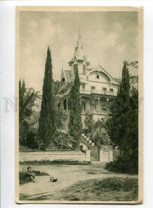 3037513 RUSSIA SOCHI house of rest RABIS Vintage PC
