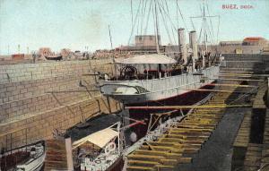 Egypt Suez Dock Boats Partial view Postcard