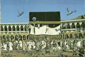 saudi arabia, MECCA MAKKAH, Kaaba during the Hajj (1970s) Islam Postcard (5)