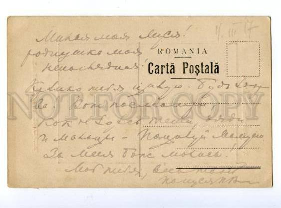 139788 greetings from romania types vintage postcard hippostcard 139788 greetings from romania types vintage postcard m4hsunfo