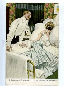226621 ART NOUVEAU Lady in Bed MASQUERADE by REZNICEK vintage