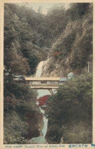 Japan Nunobiki Waterfall Medaki Kobe 04.91