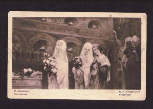 077744 Young Women in Columbarium by KOTARBINSKY vintage PC
