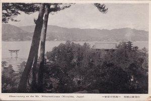 Observatory at Mount Miharashiyama Miyajima Japanese Old Postcard