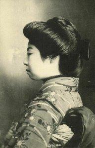 japan, Beautiful Side View of Geisha Lady in Kimono (1910s) Postcard