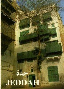PC CPA SAUDI ARABIA, OLD JEDDAH AND TREES, Modern Postcard (b15865)