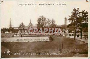 Old Postcard Exhibition Paris International Colonial Section 1931 Indo China ...