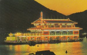 ABERDEEN, Hong Kong, 50-60s; Sea Palace - The Floating Restaurant