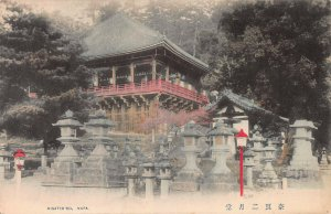 Nigatsu-Do, Nara, Japan, Early Hand Colored Postcard, Unused