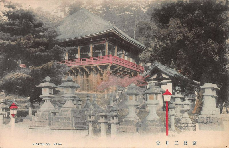 Nigatsu-Do, Nara, Japan, Early Hand Colored Postcard, Unused