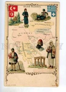 247461 TURKEY GREECE Balkan peninsula FLAGS Vintage litho PC