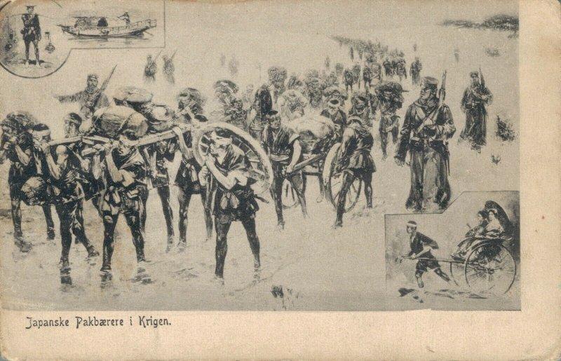 Japan Japanske Pakbaerere i Krigen 03.87