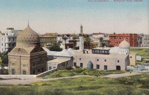 ALEXANDRIE , EGYPT , 00-10s ; Mosquee Nebi Daniel