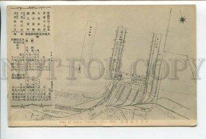 438190 CHINA Dalian Dairen plan Wharves Vintage postcard