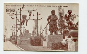 Vintage Postcard Los Angeles CA CARTHAY CIRCLE THEATRE Good Earth premiere RARE