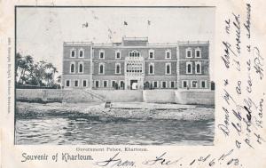 Sudan Khartoum Palace Old Postcard