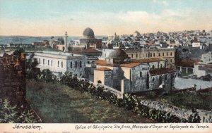 JERUSALEM , Israel , 00-10s ; Eglise et Seminaire Ste. Anne, Mosquee d'Omar e...