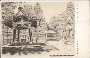 Korea or China WHERE? c1915 Postcard #2