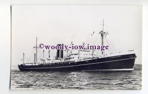 cb0885 - P&O Cargo Ship - Singapore - postcard
