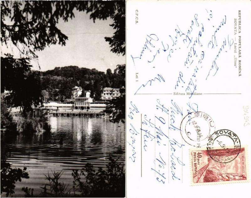 CPM AK SOVATA Lacul Ursu ROMANIA (504943)