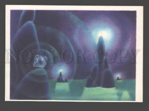 090097 RUSSIAN 1963 Space imagination by Sokolov Old PC#9