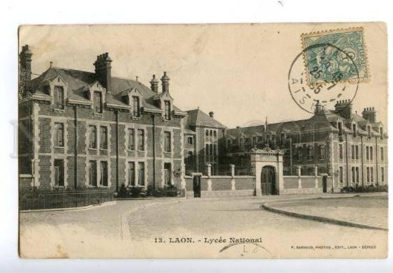 138730 France LAON High School Lycee National Vintage PC