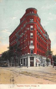 Chicago Illinois~Augustana Hospital~Miller's Pharmacy~Trolley 2716~1910 Postcard