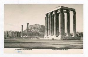 RP  Athens Temple of Zeus, PU-30-50s