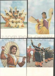 090525 VIETNAM VIETNAMESE Folk Dance collection of 6 postcards