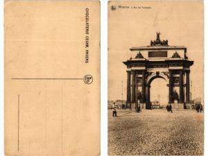 CPA AK MOSCOW MOSKVA L'Arc de Triomphe. RUSSIA (373159)