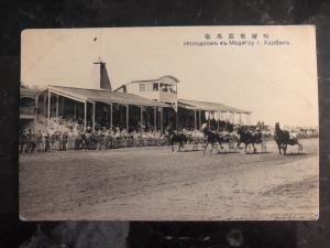 Mint Harbin China RUSSIA RPPC Postcard Hippodrome in Modigou