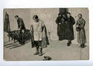 160990 RUSSIA Punishment by BOGDANOV-BELSKY Vintage PC