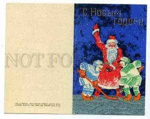 127518 ICE HOCKEY player Artist MALAKHOV NEW YEAR SANTA Old PC