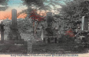 Kotaiji Temple Cemetary, Nagasaki, Japan, Early Hand Colored Postcard, Unused